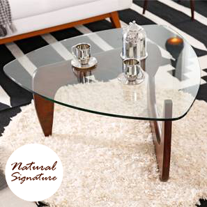 Noguchi Table Replica (Dark Walnut Finish) by Urban Ladder - - 59595