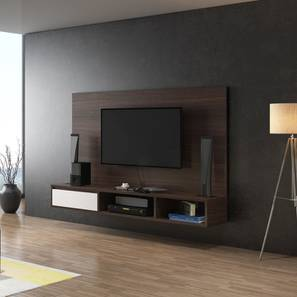 Iwaki Swivel 59 Tv Unit Dark Walnut Finish Wall Mounted