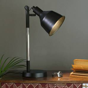 Cancun Study Lamp (Black Shade Finish) by Urban Ladder - Design 1 - 203339
