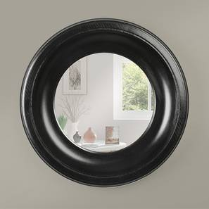 Amor Wall Mirror (Shiny Dark Brown Finish) by Urban Ladder