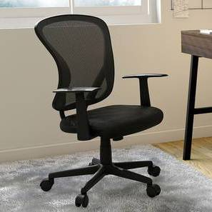 Kane study chair replace lp