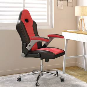 Mika Study Chair (Scarlet Red) by Urban Ladder - Design 1 Full View - 312934