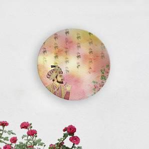 Akbar wall plate lp