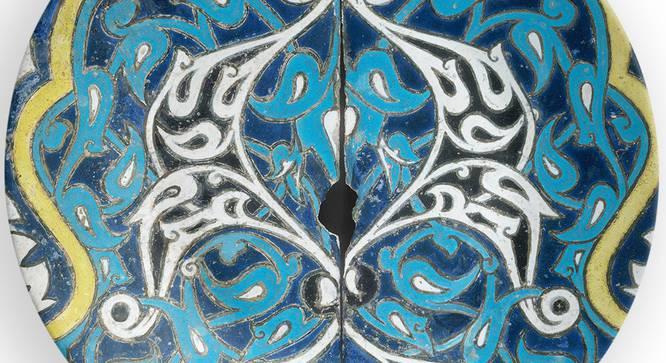 "Devrim Wall Plate (Round Shape, 20 x 20 cm (8"" x 8"") Size) by Urban Ladder - Design 1 Side View - 315393"