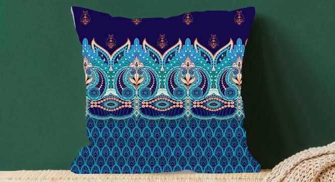 "Amy Cushion Cover (41 x 41 cm  (16"" X 16"") Cushion Size, Maroon) by Urban Ladder - Design 1 Full View - 323211"