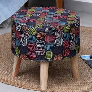 Erice Foot Stool (Round Shape) by Urban Ladder - Front View Design 1 - 351237