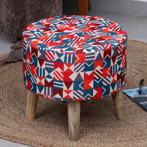Pavia Foot Stool (Round Shape) by Urban Ladder - Front View Design 1 - 351298