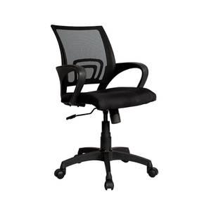 Annjanette Ergonomic Chair (Black) by Urban Ladder - -