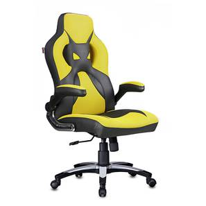 Bunny Gaming Chair (Yellow / Black) by Urban Ladder - -