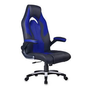 Durwin Gaming Chair (Blue / Black) by Urban Ladder - -