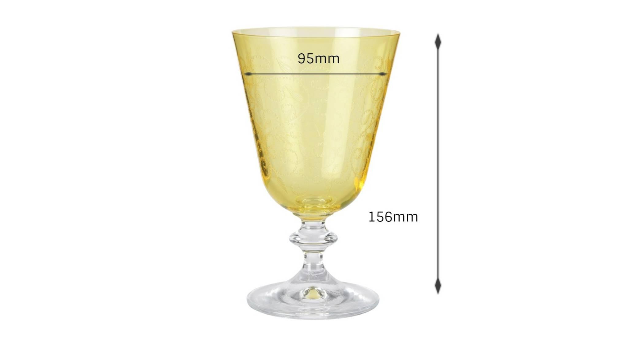 Bella drinking glass set of 6 yellow 5