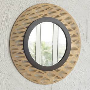 Saima Wall Mirror (Dark Walnut Finish) by Urban Ladder