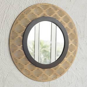 Saima Wall Mirror (Dark Walnut Finish) by Urban Ladder