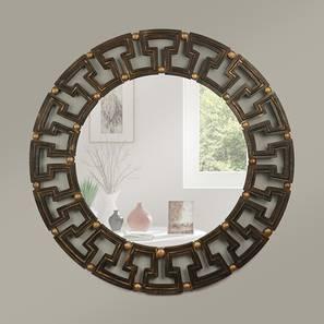 Themis Wall Mirror (Dark Brown) by Urban Ladder