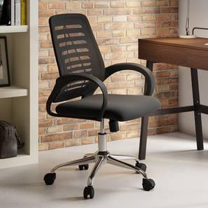 Blake Study Chair (Black) by Urban Ladder
