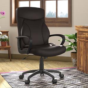Jean Study Chair (Brown) by Urban Ladder